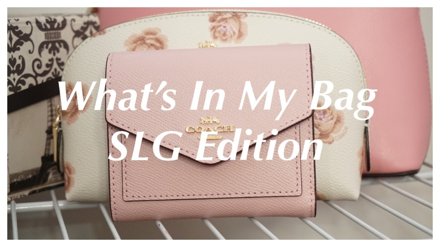 Small Wallet by Coach | What's In My Bag: SLG Edition | The Lux Angel